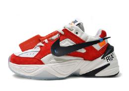 Nike M2K Tekno X Off White Chicago