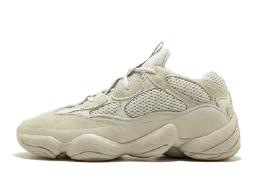 Adidas Yeezy 500 Desert