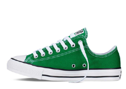 Converse All Star Green