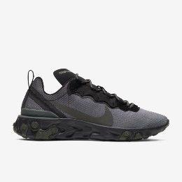Nike React Element Grey