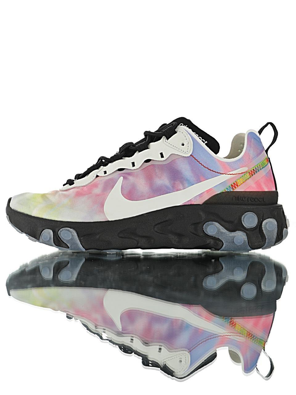 Nike React Multicolor