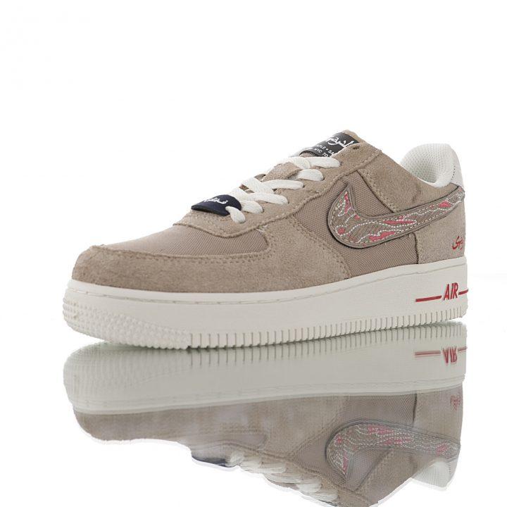 Nike Air Force Arabian Style