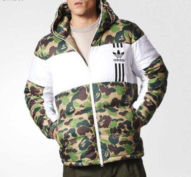 Chaqueta Adidas x Bape