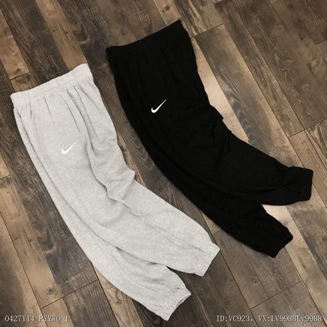 Chandal Nike Basic