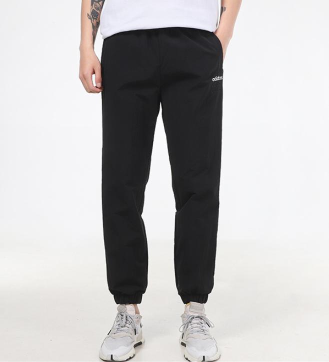"Pantalón de Chándal Adidas ""Triple Logo"""