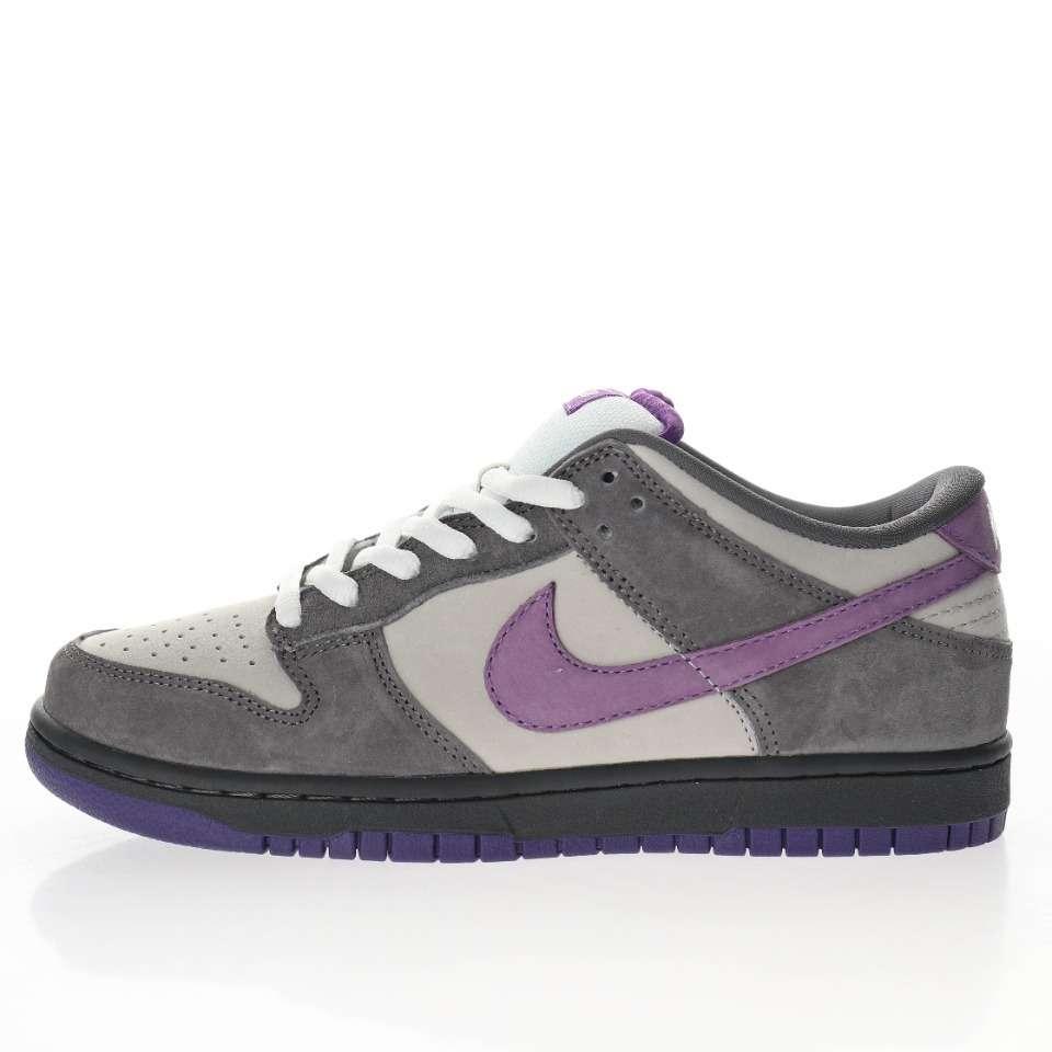 "Nike SB Dunk Low ""Purple Pigueon"""