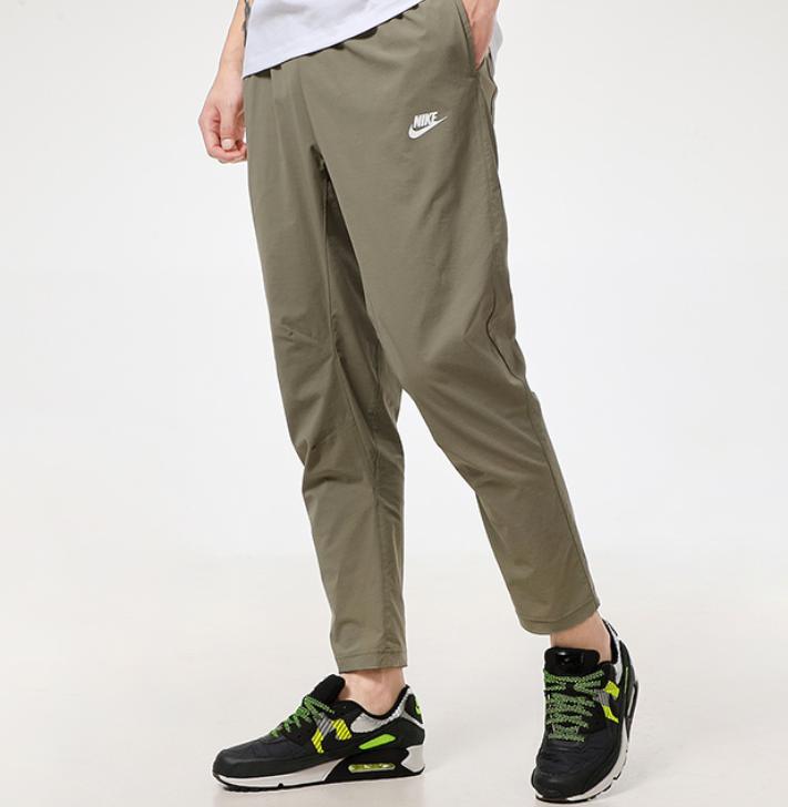 Pantalón Nike Beige Edition