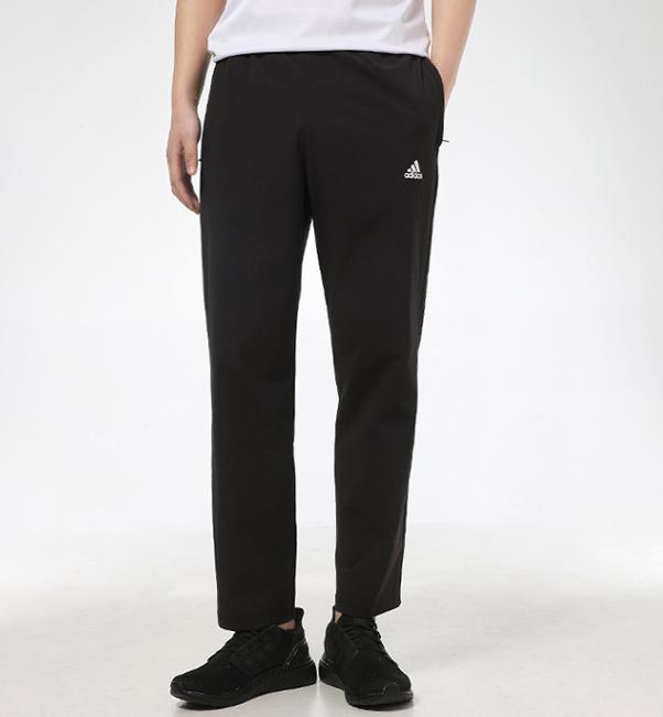 """Pantalón de Chándal Adidas """"No Tribal"""""""