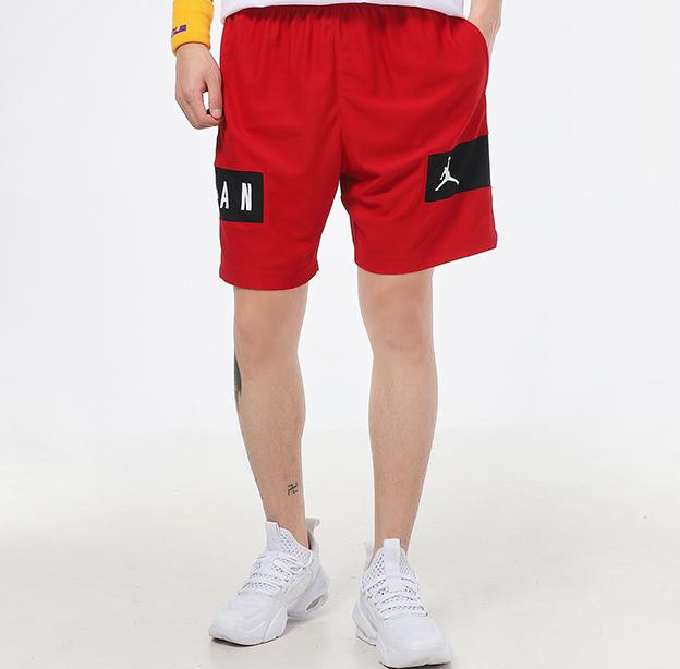 Pantalones Cortos Air Jordan