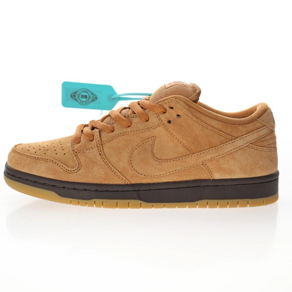 "Nike SB Dunk Low ""Moccha"""