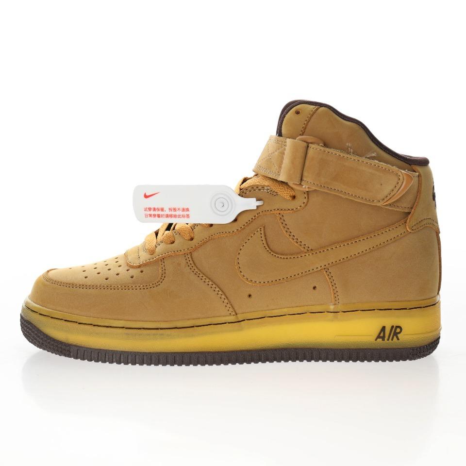 "Nike Air Force 1 High Retro SP ""Wheat Mocha"""