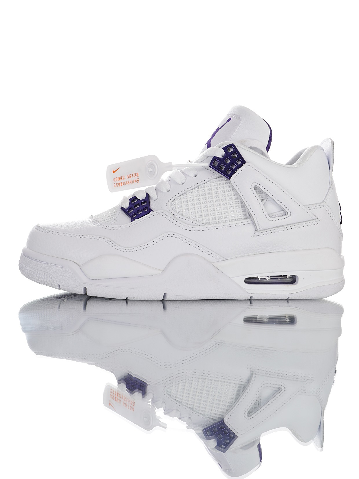 "Air Jordan IV ""Metalic Purple"""